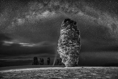 Frozen Giants-15-mono, Arkhipov  Dmitry , Russian Federation