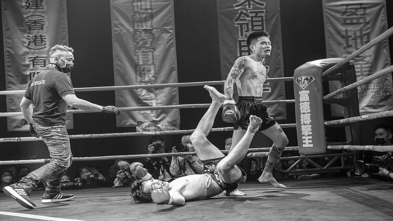What A Match, Chow  Wo Ming , Hong Kong